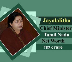 chiefminister_1460712496